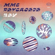 Mme Psychosis - BSV